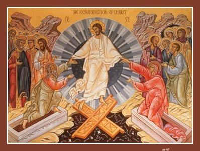 Resurrection Icon   Kogarah Greek Orthodox Church - The
