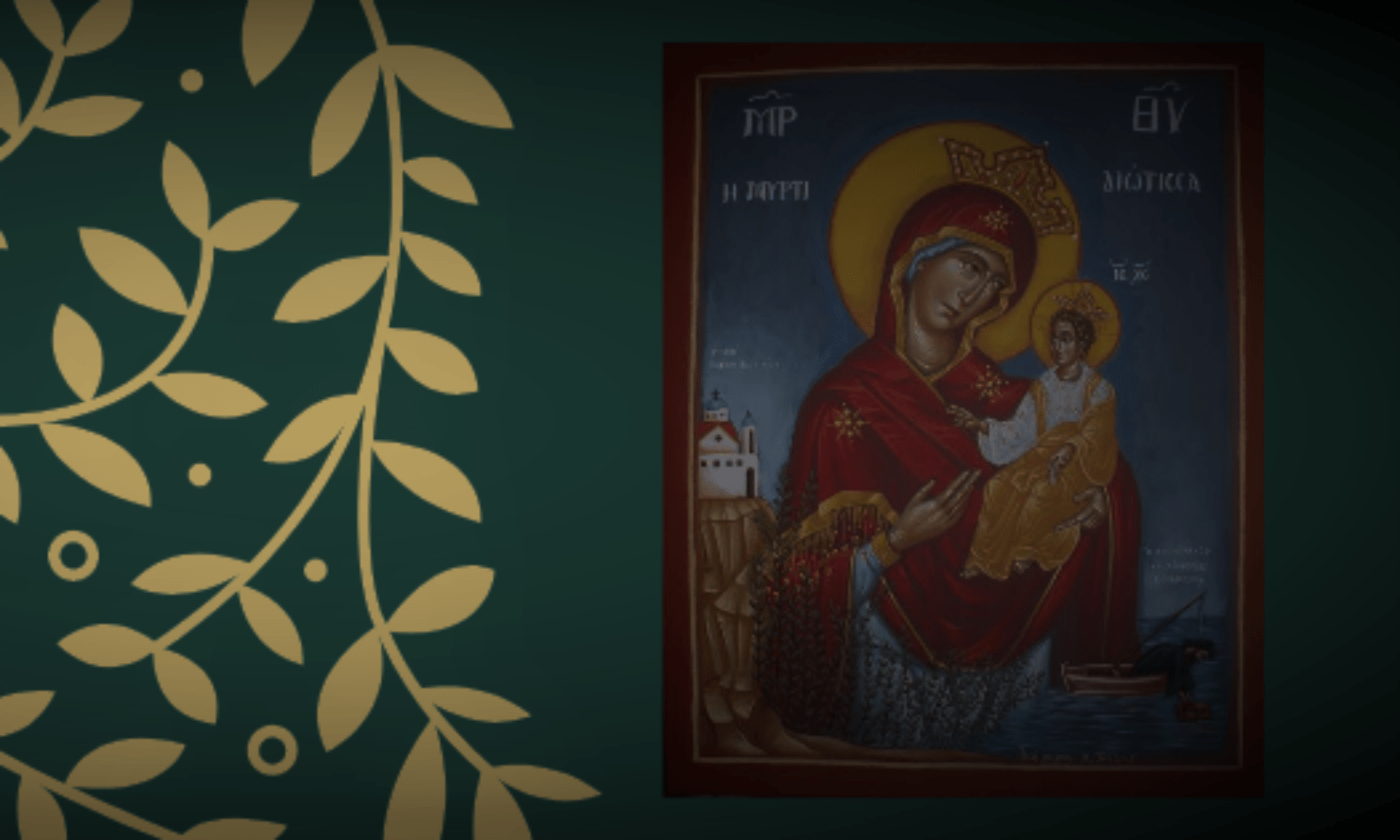 Greek Orthodox Parish and Community of Kogarah - Church of The Resurrection of Christ, Our Lady of the Myrtles and St Elesa